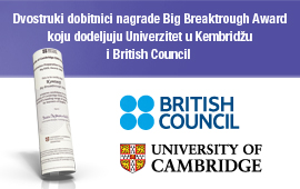 1.british-council-nagrada.jpg