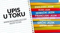 U toku je upis na kurseve jezika u Školi stranih jezika Hellas
