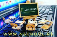Učenje preko Skype-a! Studio stranih jezika, NSchool