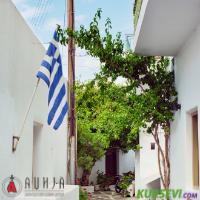 Grčki jezik - online